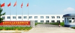 南京科友工业设备有限公司