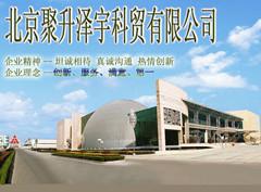 北京聚升泽宇科贸有限公司