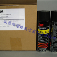 3M67喷胶 布料可用3M喷胶67