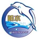 广州防水补漏有限公司