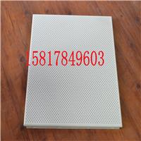 工程铝天花板,广东铝扣板厂家,铝扣板报价