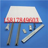 供应拓谱铝天花吊顶,铝扣板生产厂家,方板天花