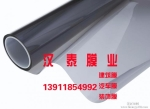 杭州汉高光学薄膜有限公司天津分公司