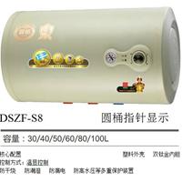 供应卫浴电器电热水器厂家