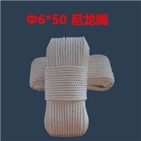 供应6x50白色三股优质尼龙绳 河北厂家现货