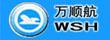 深圳市万顺航国际货运代理有限公司