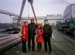 聊城海天钢管厂