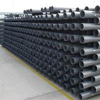 供应厂家热销南亚管材管件配件