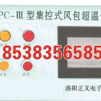 销售山西内蒙甘肃云南空压机超温保护装置