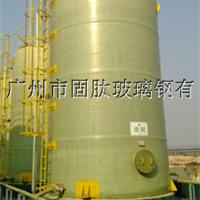 中山玻璃钢储罐