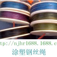 供应涂塑钢丝绳 钢结构专用