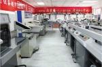 上海香宝印刷器材有限公司(上海)