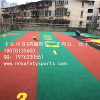 广西南宁幼儿园EPDM地垫