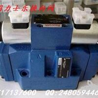 供应力士乐4WE6B61/EG24N9K4电磁阀