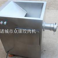 供应众康不锈钢新型绞肉机(JRJ)