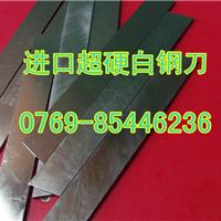 供应瑞典车刀 进口车刀 进口刀具 白钢刀具