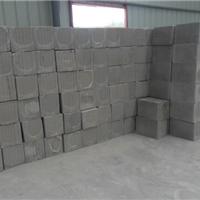 供应水泥发泡板|外墙发泡水泥防火保温板