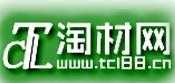 东莞六佳电子配件有限公司