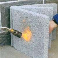 供应泡沫混凝土|发泡水泥防火板价格