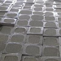 供应发泡水泥保温板生产厂家