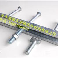 供应新天地热轧不锈钢Q235哈芬槽