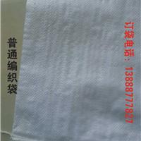 供应昆明编织袋厂