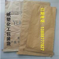 供应昆明纸塑复合包装袋纸袋