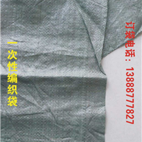 昆明一次性编织袋