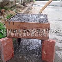 供应深圳彩色透水混凝土/无砂混凝土/透水地坪