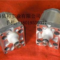 供应PFG-114,PFG-120-D-RO阿托斯齿轮泵
