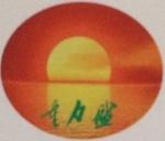 北京重力盛供水设备安装有限公司