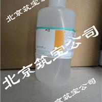 供应道康宁6341,正辛基硅氧烷偶联剂