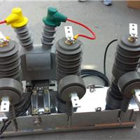 供应智能、可靠――云控ZW32-12F断路器
