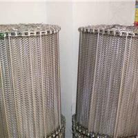 供应不锈钢网带,烘干机网带,螺旋式网带