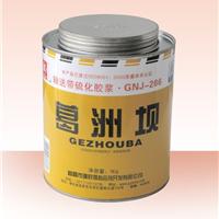 供应葛洲坝GNJ-286硫化胶浆