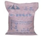 沈阳外加剂早强剂泵送剂