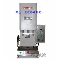 供应小型油压机