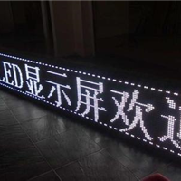 LED��ʾ������