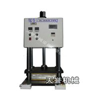 供应小型热压机