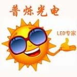 安徽普烁光电科技有限公司