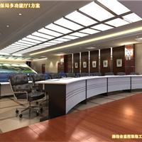 南京奥丰软膜天花装饰材料有限公司