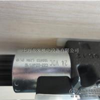 迪普马C31-D24K1/10电磁阀线圈
