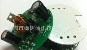 12v/24v输入28w30w36w太阳能路灯升压电源