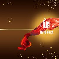 南通睿祺科技发展有限公司