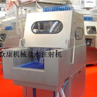 供应众康新型不锈钢盐水注射机(ZYZ)