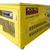 供应10kw汽油发电机