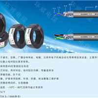 供应环威电缆RVVSP2*2*1.5电缆规格及价格