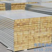 供应企口岩棉夹芯机制板