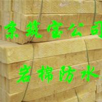供应特种耐高温防水剂,高浓缩混凝土防水剂