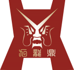 九龙鼎轻钢科技有限公司
